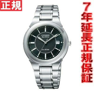シチズン フォルマ 腕時計 エコドライブ FRA59-2201 CITIZEN FORMA