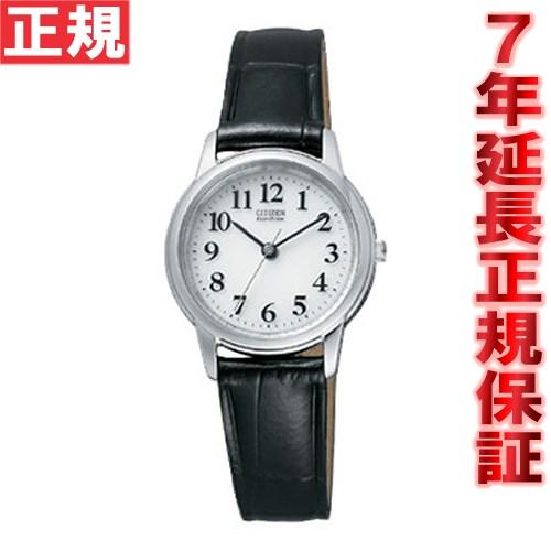 シチズン フォルマ 腕時計 エコドライブ FRB36-2261 CITIZEN FORMA