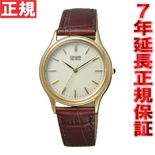シチズン フォルマ 腕時計 エコドライブ FRB59-2253 CITIZEN FORMA