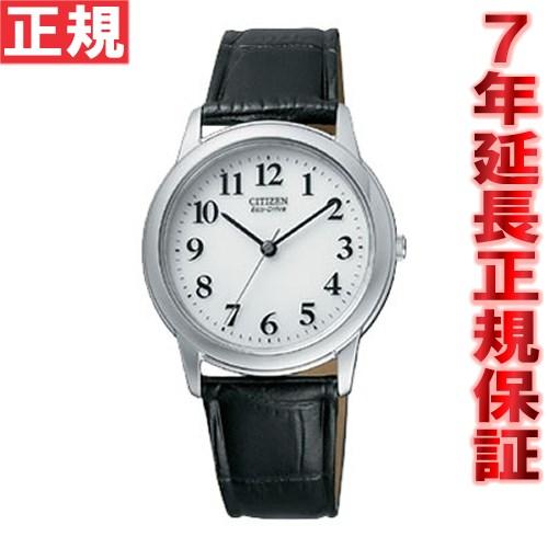 シチズン フォルマ 腕時計 エコドライブ FRB59-2261 CITIZEN FORMA