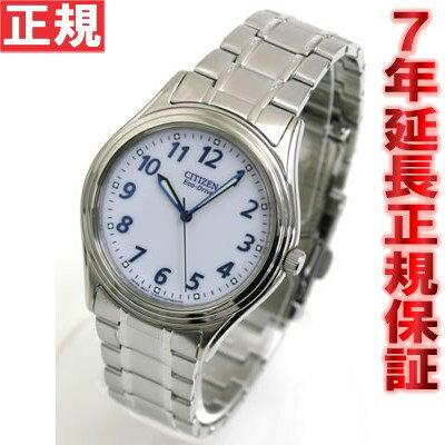 シチズン フォルマ 腕時計 エコドライブ FRB59-2451 CITIZEN FORMA