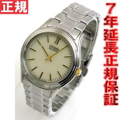 シチズン フォルマ 腕時計 エコドライブ FRB59-2452 CITIZEN FORMA