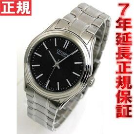 シチズン フォルマ 腕時計 エコドライブ FRB59-2453 CITIZEN FORMA