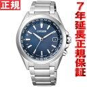 シチズン アテッサ CITIZEN ATTESA エコドライブ ソーラー 電波時計 腕時計 メンズ ダイレクトフライト CB1070-56L