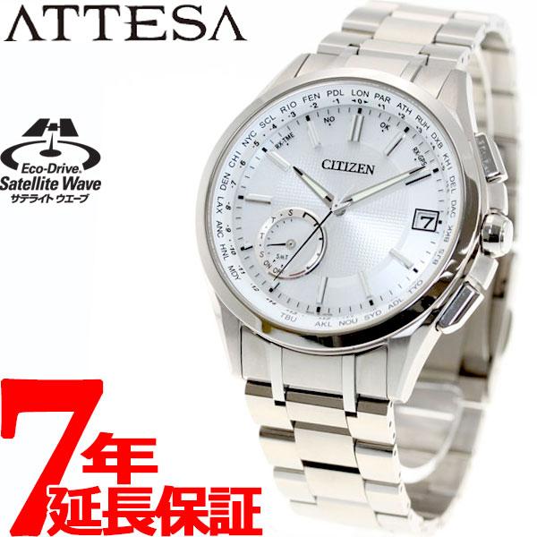 シチズン アテッサ エコドライブ GPS衛星電波時計 F150 サテライト ウエーブ CC3010-51A CITIZEN ATTESA 腕時計 メンズ ダイレクトフライト