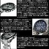 公民阿生态 GPS 卫星无线电时钟 f900 全卫星波 CC9015 54E 公民 ATTESA 手表男装双直飞航班