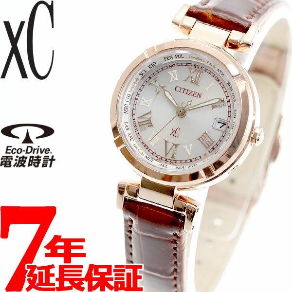 【SHOP OF THE YEAR 2018 受賞】シチズン クロスシー CITIZEN xC エコドライブ ソーラー 電波時計 腕時計 レディース ティタニア ライン ハッピーフライト EC1112-06A