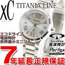 シチズン クロスシー CITIZEN XC エコドライブ ソーラー 電波時計 腕時計 レディース ティタニアライン ミニソル ES8080-68A