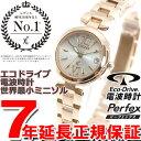 シチズン クロスシー CITIZEN xC エコドライブ ソーラー 電波時計 腕時計 レディース ミニソル ES8132-58A