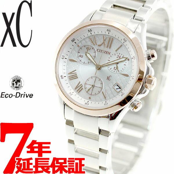 シチズン クロスシー CITIZEN xC エコドライブ ソーラー 腕時計 レディース クロノグラフ FB1404-51A【あす楽対応】【即納可】