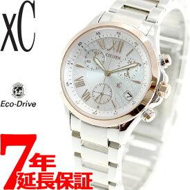 シチズン クロスシー CITIZEN xC エコドライブ ソーラー 腕時計 レディース クロノグラフ FB1404-51A