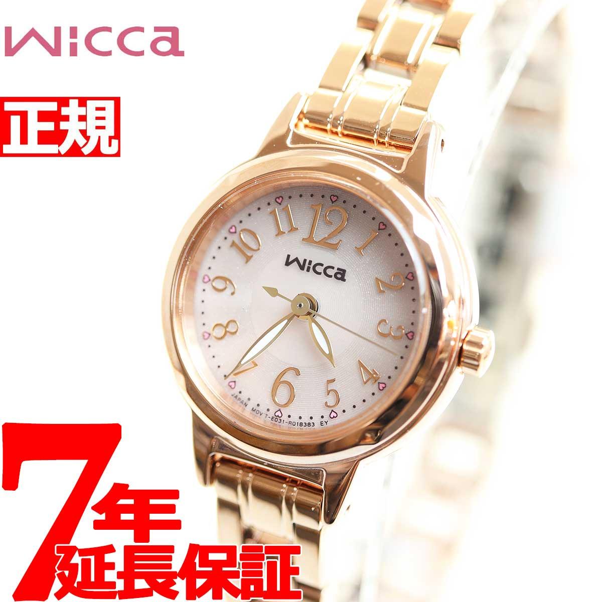シチズン ウィッカ CITIZEN wicca ソーラー エコドライブ 腕時計 レディース KH9-965-91