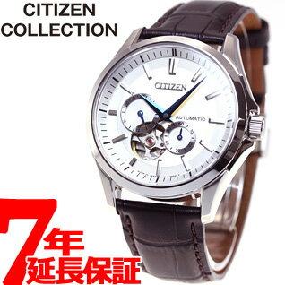 【エントリーでポイント最大4倍!19日23時59分まで!】シチズン CITIZEN コレクション 腕時計 メンズ メカニカル 自動巻き NP1010-01A