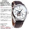 Citizen CITIZEN collection watches mens mechanical automatic winding NP 1010-01a
