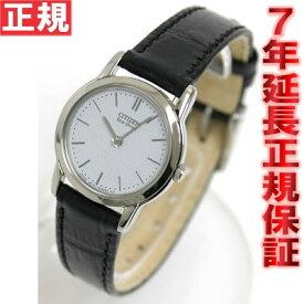 シチズン ステレット エコドライブ 腕時計 CITIZEN STILETTO SIR66-5201