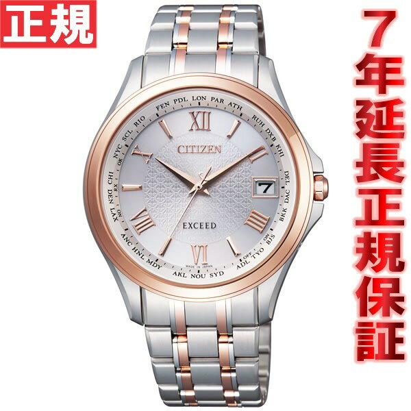シチズン エクシード CITIZEN EXCEED エコドライブ ソーラー 電波時計 腕時計 メンズ ペアウォッチ CB1084-51A
