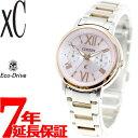 シチズン クロスシー CITIZEN xC エコドライブ ソーラー 腕時計 レディース エコマルチ FD1094-53W
