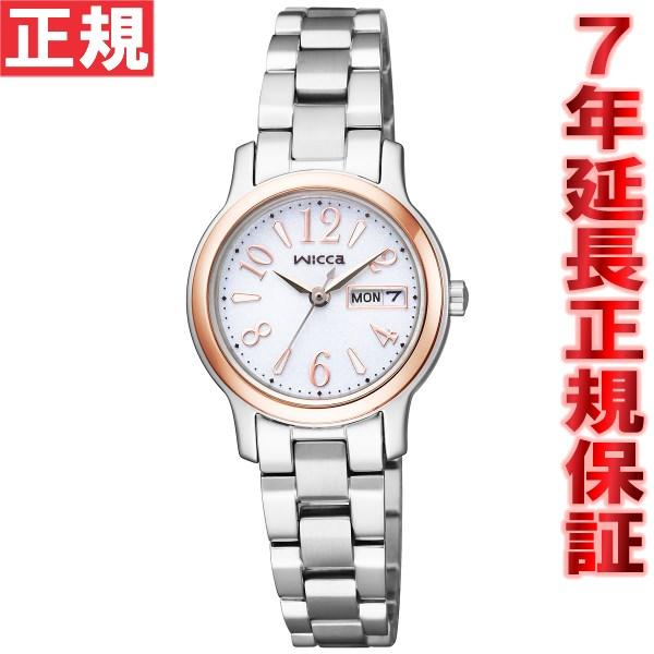 シチズン ウィッカ CITIZEN wicca ソーラー エコドライブ 腕時計 レディース ソーラーテック デイデイト KH3-436-11【あす楽対応】【即納可】