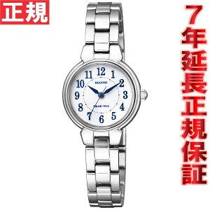 シチズン レグノ CITIZEN REGUNO ソーラー 腕時計 レディース ブレスレット KP1-012-11