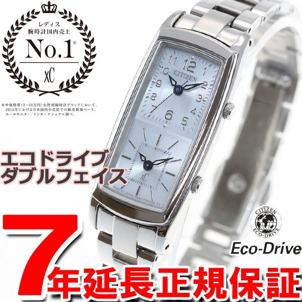 シチズン クロスシー CITIZEN xC エコドライブ ソーラー 腕時計 レディース エコダブルフェイス EW4000-55A【あす楽対応】【即納可】