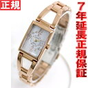 シチズン ウィッカ 腕時計 レディース CITIZEN wicca NA15-1563B 有村架純【あす楽対応】【即納可】