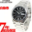 シチズン CITIZEN コレクション メカニカル 自動巻き 機械式 腕時計 メンズ スポーティ メカニカルウォッチ NP4080-50E