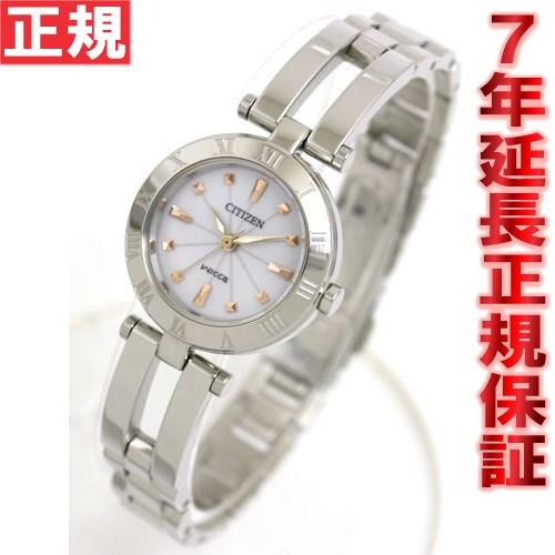 シチズン ウィッカ Wicca CITIZEN 腕時計 レディース エコ ドライブ ホワイト シチズン ウィッカ NA15-1572C【あす楽対応】【即納可】