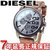 柴油DIESEL手表人/女士喇叭形FLARE CHRONO计时仪DZ5465