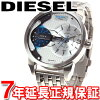 Diesel DIESEL watch men mini-Daddy MINI DADDY DZ7305