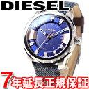 ディーゼル DIESEL 腕時計 メンズ ストロングホールド STRONGHOLD DZ1722