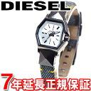ディーゼル DIESEL 腕時計 レディース Z BACK UP デニム DZ5444
