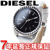 Diesel DIESEL watch ladies KRAY KRAY 38 DZ5450