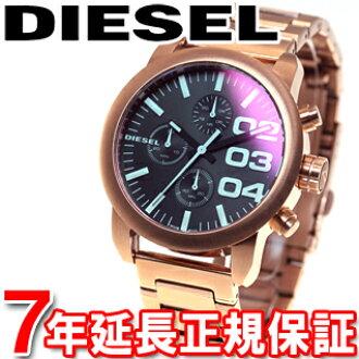 柴油DIESEL手表女士喇叭形FLARE CHRONO计时仪DZ5454