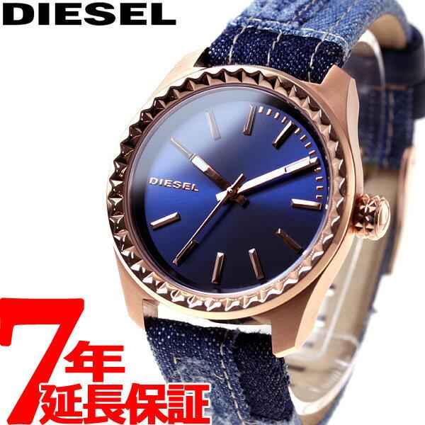 ディーゼル DIESEL 腕時計 レディース クレイクレイ KRAY KRAY DZ5510【あす楽対応】【即納可】