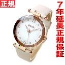 フォリフォリ Folli Follie 腕時計 レディース クラッシーエレメントウォッチ CLASSY ELEMENT WATCH WF14R023SSS-WH【…