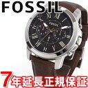 FOSSIL フォッシル 腕時計 メンズ GRANT グラント クロノグラフ FS4813【あす楽対応】【即納可】