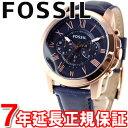 FOSSIL フォッシル 腕時計 メンズ GRANT グラント クロノグラフ FS4835【あす楽対応】【即納可】