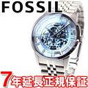 【5%OFFクーポン!5月25日23時59分まで!】FOSSIL フォッシル 腕時計 メンズ 自動巻き オートマチック TOWNSMAN タウ…