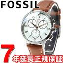 フォッシル FOSSIL 腕時計 レディース アビリーン ABILENE クロノグラフ CH3014【あす楽対応】【即納可】