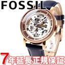 【1000円OFFクーポン!9月19日9時59分まで!】フォッシル FOSSIL 腕時計 レディース 自動巻き オートマチック オリジナルボーイフレンド ORIGINAL BOYFRIEND ME30