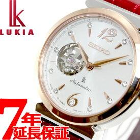 セイコー ルキア SEIKO LUKIA 腕時計 レディース 自動巻き メカニカル 綾瀬はるかイメージキャラクター SSVM012【36回無金利】