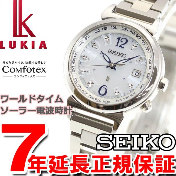 セイコー ルキア SEIKO LUKIA 電波 ソーラー 電波時計 腕時計 レディース 綾瀬はるか SSVV001【あす楽対応】【即納可】