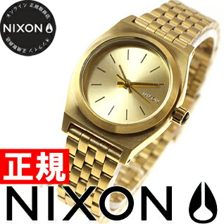 ニクソン NIXON スモールタイムテラー SMALL TIME TELLER 腕時計 レディース オールゴールド NA399502-00【あす楽対応】【即納可】