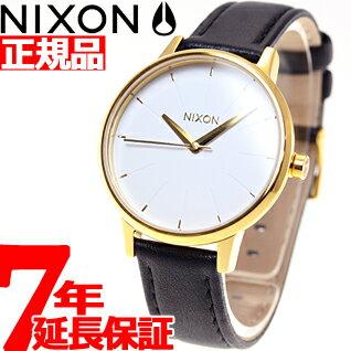 本日ポイント最大37倍!26日1時59分まで!ニクソン NIXON ケンジントンレザー KENSINGTON LEATHER 腕時計 レディース ゴールド/ホワイト/ブラック NA1081964-00