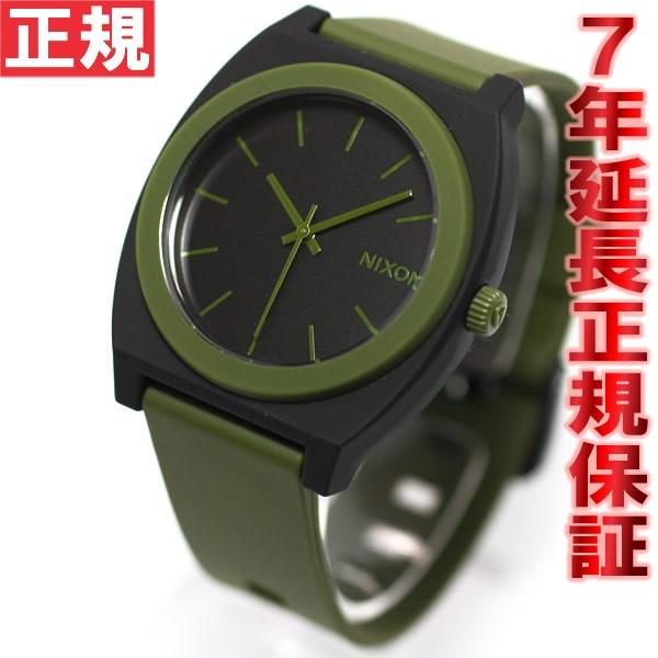 【お得にお買い物♪ニールで使える10%OFFクーポン!】【楽天ショップオブザイヤー2017大賞受賞!】ニクソン NIXON タイムテラー ピー TIME TELLER P 腕時計 メンズ マットブラック/サープラス NA1191042-00【あす楽対応】