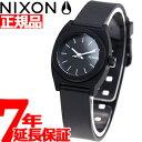 ニクソン NIXON スモールタイムテラーP SMALL TIME TELLER P 腕時計 レディース ブラック NA425000-00【あす楽対応】…