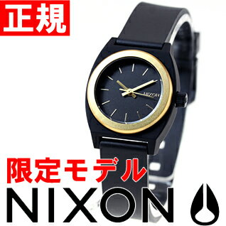 本日ポイント最大37倍!26日1時59分まで!ニクソン NIXON スモールタイムテラーP SMALL TIME TELLER P 限定モデル 腕時計 レディース ブラック/ゴールドアノ NA4252030-00