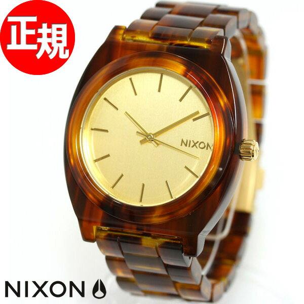ニクソン NIXON THE TIME TELLER ACETATE タイムテラー アセテート 腕時計 レディース ゴールド/モラセス NA3271424-00
