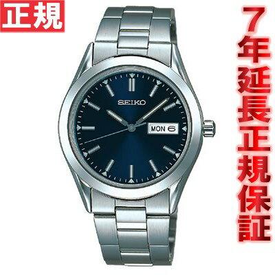 先着!クーポンで最大3万円OFF!&ポイント最大32倍!本日限定!20日23時59分まで!セイコー スピリット 腕時計 SEIKO SPIRIT ネイビー SCDC037