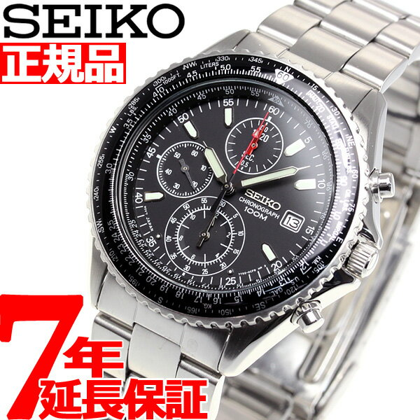 セイコー SEIKO 逆輸入 クロノ メンズ 腕時計 クロノグラフ セイコー逆輸入 SND253 当店人気NO1パイロットクロノグラフ! snd253pc/snd253p1【あす楽対応】【即納可】